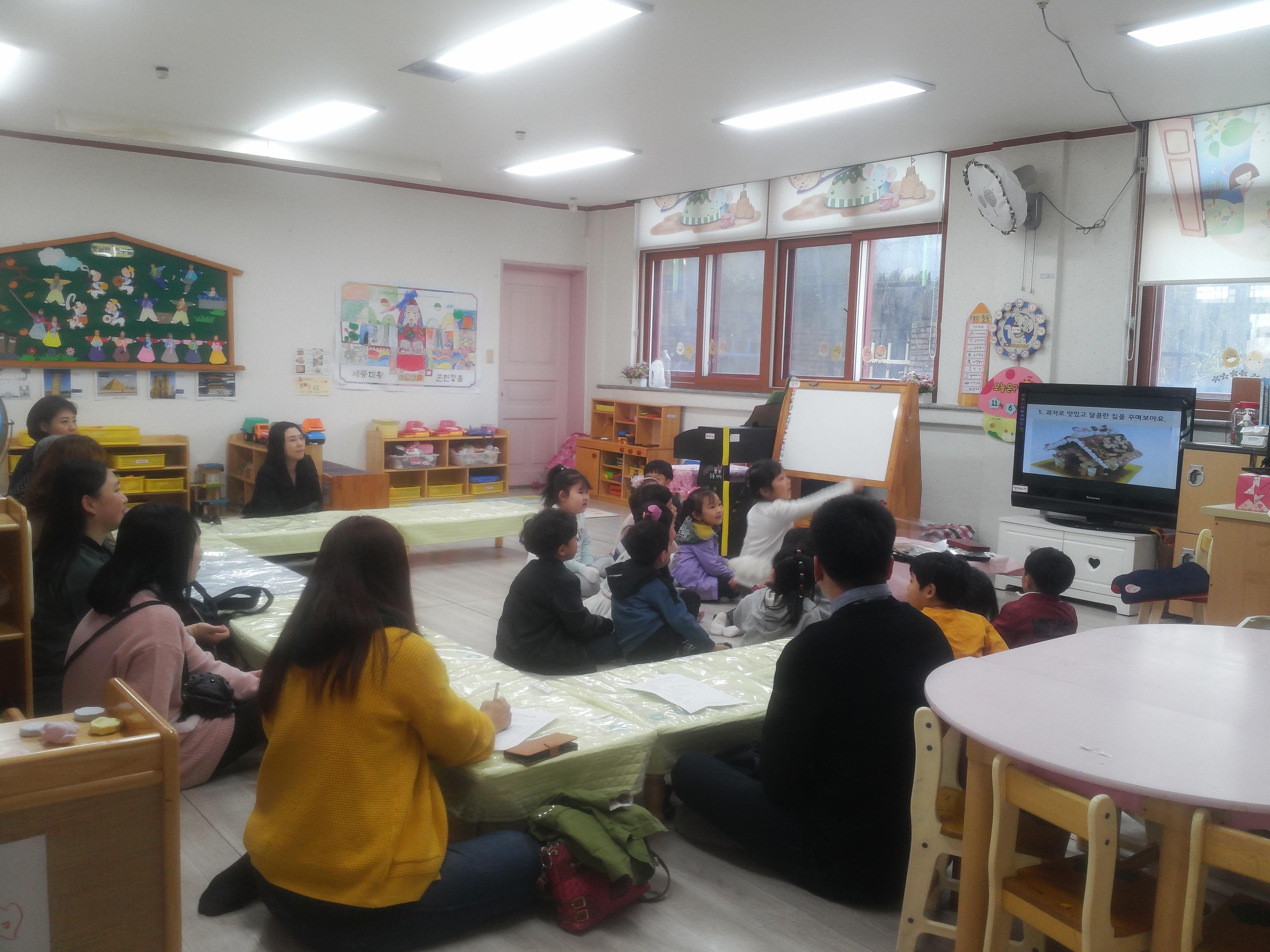 [일반] 학부모 공개 수업이 있었습니다.의 첨부이미지 1